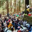 11/18 丹倉神社例大祭