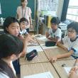 さつま町6年生集合学習会