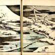 ■01 北斎画譜中編―宮彫師 山崎儀作(山嵜儀作)が用いた図譜4