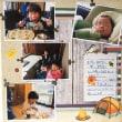お客様(U田さん)の作品 『20ページチャレンジ 2月編』