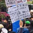 日本も世界も茶番劇が酷い・・・!