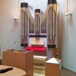 パイプオルガン奉献礼拝のご案内