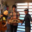 4月13日チェックアウトブログ~ゲストハウスhanahana In  宮古島〜