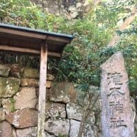 滝本神社@有馬温泉