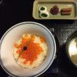 社員旅行㏌京都🍁part4