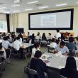 高知県教育センターで先生たちと研修