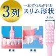 この歯ブラシは、顎関節症の私にはピッタリでした