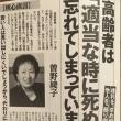 アメリカの憲法の破壊!&日本の昭和憲法破壊!はフェビアン協会である【ロックフェラーの学んだフェビアン学校】