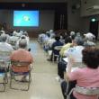 沖縄総合事務局、辺野古の工事で違法ダンプが使われていることを認め、防衛局を指導。 // 南城市島ぐるみ会議の辺野古問題学習会
