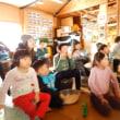 イエティくらぶ札幌まるやま校2018年度報告会