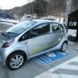 電気自動車のヒミツ:高所での充電が吉!