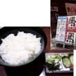 福山のふるさと飯「うずみ」初体験