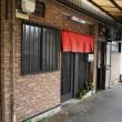 新華楼@熊本 創業62年!知る人ぞ知る熊本の超名店がここだ!