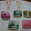 年賀状と切手