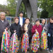 平和記念公園に鶴を奉納