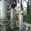 松塚山願成寺(高萩市赤浜)