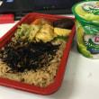 今日のお昼ご飯 ひじきご飯弁当