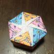 折り紙と縦と横の日記