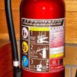 自治会補助の消火器 自助・共助をバックアップしてきた証