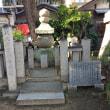 八尾顕幸の墓所を訪れる