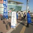 【森山浩行】大阪に立憲民主の風が吹く、もりもり候補とえだのん(枝野代表)「集団的自衛権は同盟国の戦争」「憲法を守れ!当たり前のことを言わせるな」