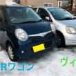 入荷情報〜🤗 トータルカーズワークスブログ