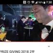 [LIVE]KARA PRIZE GIVING 2018 2부