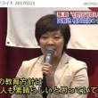 元首相夫人付の職員、伊大使館へ異動 森友問題に関与   朝日新聞  8/15(火) 3:00配信