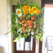 開店御祝のお花です