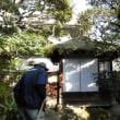 渋谷美術館のお茶室