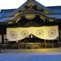 靖国神社へ行きました。