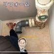 福岡 博多の建築士三兄弟 2018年のお仕事を振り返ります♪ 年末年始 トライクルハウス株式会社