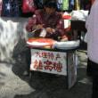雲南のシルクキャンディ-・絲窩糖(スーウォータン)1