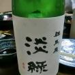 美味しい料理と飲み放題コースで大満足・・・心花(前橋)