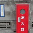 住所表示とご近所マップ(2017/10/15)