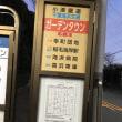 これから稲毛駅に行きます。