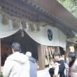 椿神社初詣