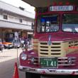 豊後高田、昭和の町 Pentax K7 & SIGMA 17-50mm F2.8 EX DC HSM