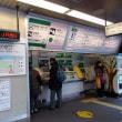 JR御茶ノ水駅 東日本旅客鉄道(JR東日本)中央総武線・丸ノ内線