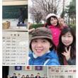台湾での生活~北海道で語学留学の始業式