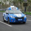 中国の百度の自動運転車、公道試験用ナンバーを取得。