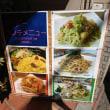 クアトロハーツカフェ~Cafe!Vol.197