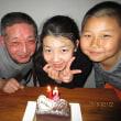 孫娘が12歳の誕生日を迎えました。