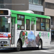 大交 BN749