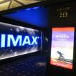 「ボヘミアン・ラプソディ」見るなら4DX?IMAX?超おススメは…