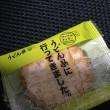 うどん県に行って来ました。