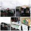 【USS東京会場AA】本日の天候は雨!外気温11℃のオークション会場!