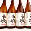 『車坂 魚に合う吟醸酒(生貯蔵酒) 28BY』