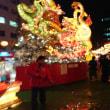 長崎ランタンフェスチバル始まる。