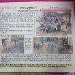 11月21日 本日は平成28年台風10号で空知川が氾濫した南富良野町を視察しました